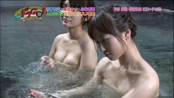【放送事故画像】女性の入浴シーンってだけでエロいよなwww 15
