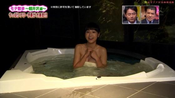 【放送事故画像】女性の入浴シーンってだけでエロいよなwww 20
