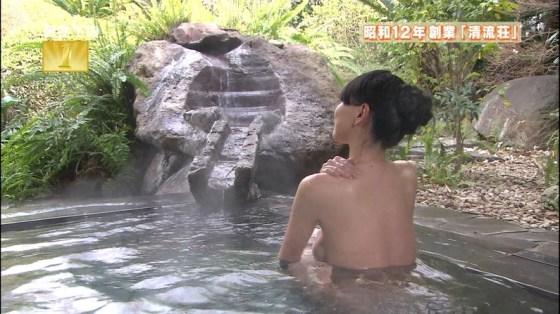 【放送事故画像】女性の入浴シーンってだけでエロいよなwww 23