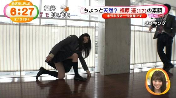 【放送事故画像】細い脚もいいけどやっぱりちょっとムチムチ感ある脚の方がエロいよなw 02