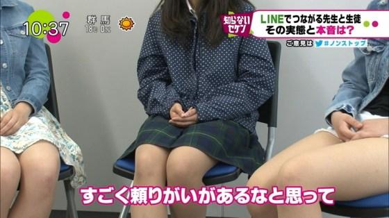 【放送事故画像】細い脚もいいけどやっぱりちょっとムチムチ感ある脚の方がエロいよなw 08