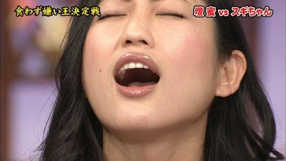 【放送事故画像】何やこのエロい顔は!放送中に絶頂に達した女達www 15