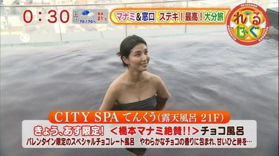 【放送事故画像】テレビでバスタオル一枚で映ると言うポロリ狙いな温泉レポww 21