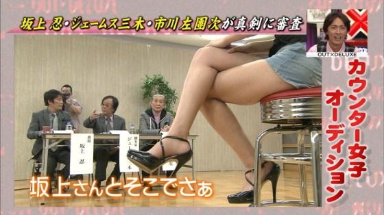 【放送事故画像】どぉだこの太もも!見てたらムラムラしてくるだろ?www 10