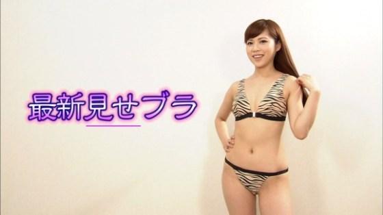【放送事故画像】テレビで下着紹介するモデルのオッパイがエロすぎてもはや下着なんかどぉでもいいww 17