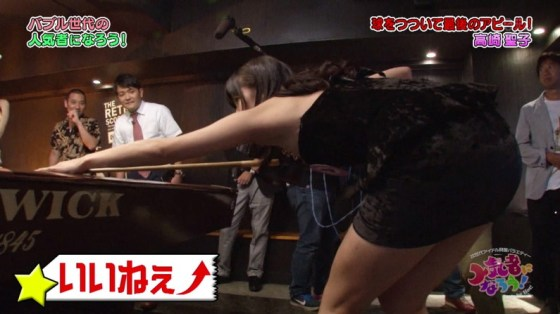 【放送事故画像】やらしいケツした女のケツアングル画最高にエロいんだがwww 23