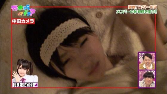 【放送事故画像】思わず悪戯したくなるような超可愛い寝顔に癒されたくないか? 12