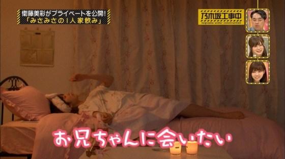 【放送事故画像】思わず悪戯したくなるような超可愛い寝顔に癒されたくないか? 18