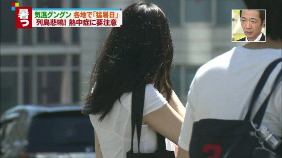 【放送事故画像】男を誘惑する透け透け画像!女子アナの透け透けタマランwww