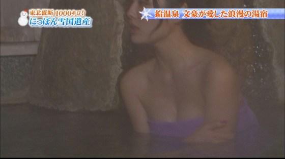 【放送事故画像】マンちら、ポロリに期待のかかる温泉レポ!何も無くても十分エロいけどww 07