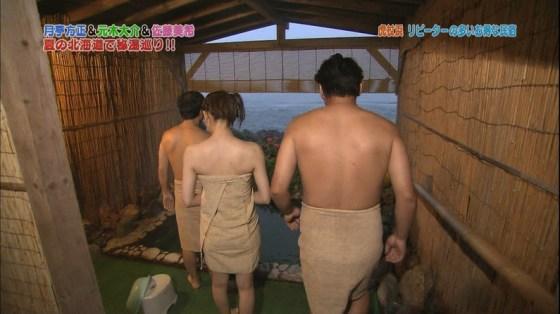 【放送事故画像】マンちら、ポロリに期待のかかる温泉レポ!何も無くても十分エロいけどww 10