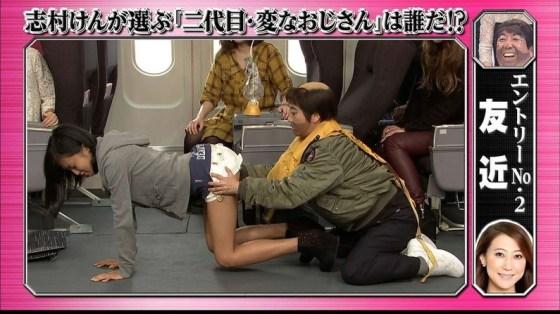 【放送事故画像】コジルリこと小島瑠璃子の超絶放送事故をまとめたったwww 20