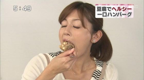 【擬似フェラ画像】何故有名人が物を食べてるだけでこんなにもエロく見えてしまうのか? 02