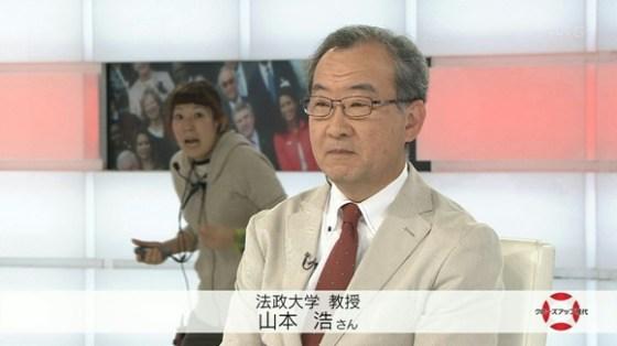 【放送事故画像】テレビ見てたら思わず吹き出してしまった放送事故画像www 03