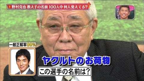 【放送事故画像】テレビ見てたら思わず吹き出してしまった放送事故画像www 13
