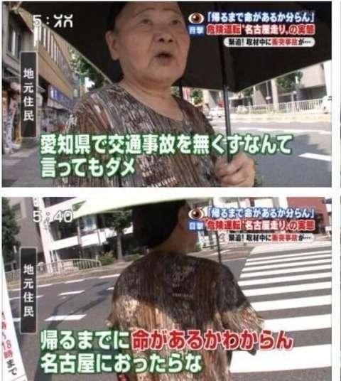 【放送事故画像】テレビ見てたら思わず吹き出してしまった放送事故画像www 15