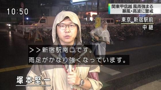 【放送事故画像】テレビ見てたら思わず吹き出してしまった放送事故画像www 16