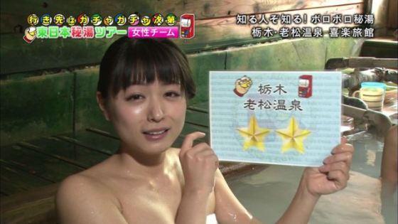 【放送事故画像】巨乳美女達がテレビの前で風呂に入る姿がエロすぎてたまらんww 02