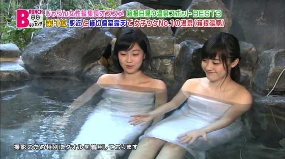 【放送事故画像】巨乳美女達がテレビの前で風呂に入る姿がエロすぎてたまらんww 05