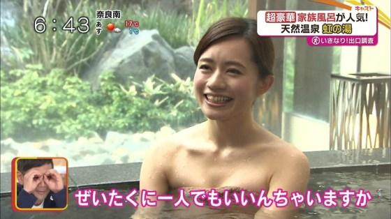 【放送事故画像】巨乳美女達がテレビの前で風呂に入る姿がエロすぎてたまらんww 16