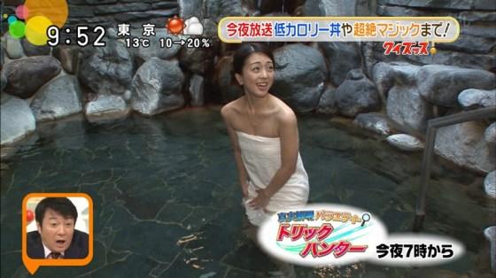 【放送事故画像】巨乳美女達がテレビの前で風呂に入る姿がエロすぎてたまらんww 19