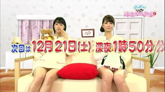 【放送事故画像】パンツが見えてることに誰からも言われず、そのまま放送されてしまった女達ww