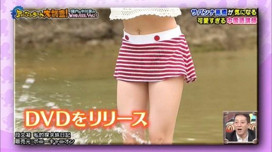 【放送事故画像】女にはいろんな穴があるけど、へそと言う穴も地味にエロいと思わないか?w 12