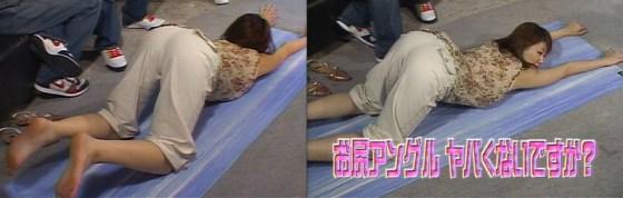 【放送事故画像】女子アナ達がぴったりしたズボン履きすぎてパン線浮きまくりwww 23