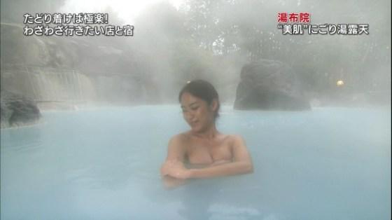 【放送事故画像】ポロリの期待値がグンっと高まる温泉レポw今回はポロリはあるのか?ww 11