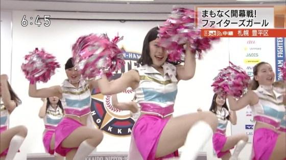 【放送事故画像】アイドルや女子アナの太ももが付け根の方まで見えてたまらんごwww 08
