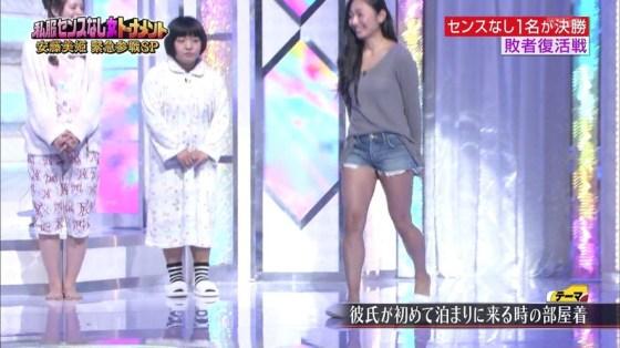 【放送事故画像】アイドルや女子アナの太ももが付け根の方まで見えてたまらんごwww 19