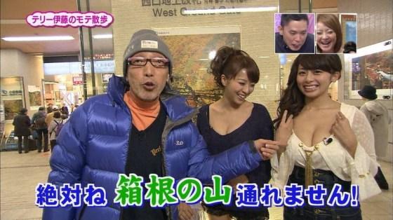 【放送事故画像】テレビに映る巨乳ちゃん達が前屈みになった結果www 17