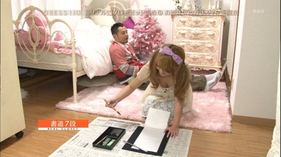 【放送事故画像】テレビに映る巨乳ちゃん達が前屈みになった結果www 21