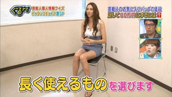 【放送事故画像】テレビに出てる女の子の脚ってなんでこんなにきれいでエロいんだ?w 16