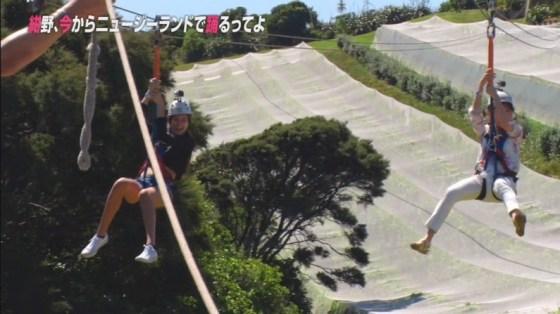 【放送事故画像】テレビに出てる女の子の脚ってなんでこんなにきれいでエロいんだ?w 20