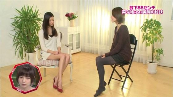【放送事故画像】テレビに出てる女の子の脚ってなんでこんなにきれいでエロいんだ?w 24