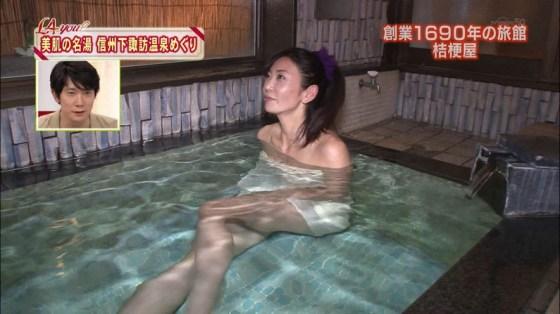【放送事故画像】ポロリ確率高まる温泉レポート!視聴者の視線が胸元に集まるwww