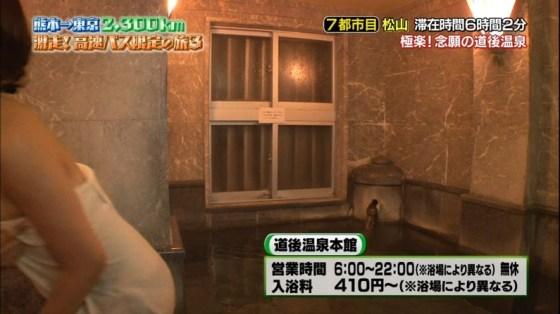 【放送事故画像】ポロリ確率高まる温泉レポート!視聴者の視線が胸元に集まるwww 05