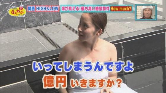 【放送事故画像】ポロリ確率高まる温泉レポート!視聴者の視線が胸元に集まるwww 11
