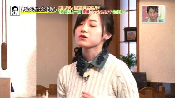 【放送事故画像】女子アナやアイドルが絶頂江尾迎えるとこうなるらしいwww 05