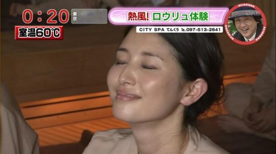 【放送事故画像】女子アナやアイドルが絶頂江尾迎えるとこうなるらしいwww 09