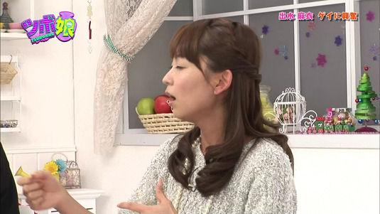 【放送事故画像】女子アナやアイドルが絶頂江尾迎えるとこうなるらしいwww 10