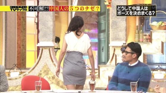 【放送事故画像】エロいお尻が盛りだくさん!女子アナからアイドルまでバックアングルがエロすぎるww 13