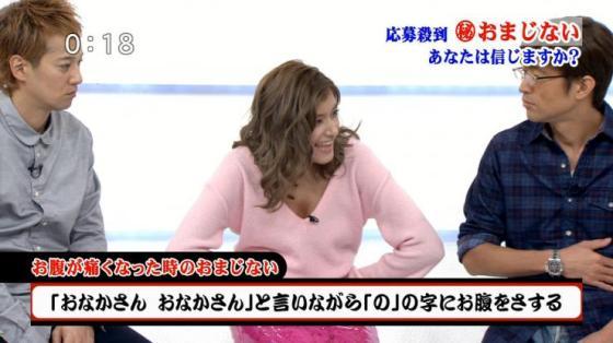 【放送事故画像】ローラ、シースルーから乳首が透けるハプニング!それでもOKwww(2016/4/5!画像大量追加!) 08