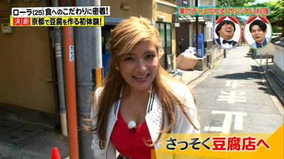 【放送事故画像】ローラ、シースルーから乳首が透けるハプニング!それでもOKwww(2016/4/5!画像大量追加!) 19