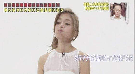 【放送事故画像】ローラ、シースルーから乳首が透けるハプニング!それでもOKwww(2016/4/5!画像大量追加!) 40