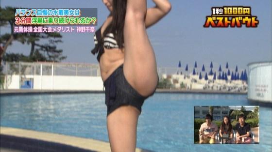 【放送事故画像】テレビで安易にお股広げるもんだからその股間アップで撮ったったww 05