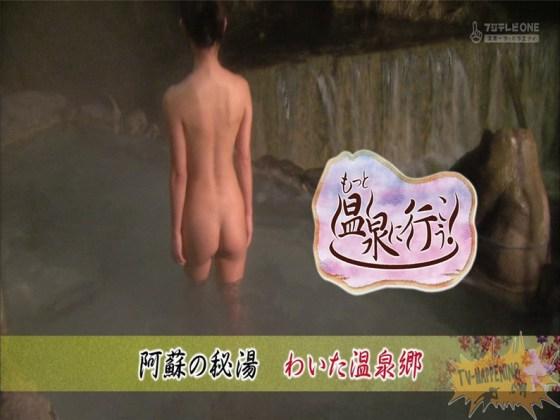 【お宝エロ画像】お尻アングルが絶妙なエロさを誇る番組もっと温泉に行こう! 02