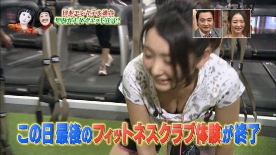 【放送事故画像】最近露出傾向の強い女性タレント達が見せたオッパイがやばいww 09
