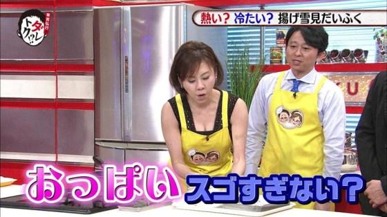 【放送事故画像】最近露出傾向の強い女性タレント達が見せたオッパイがやばいww 15